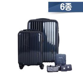 피에르가르뎅 밀키여행가방