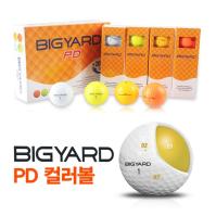 [빅야드] BIGYARD PD 컬러골프공 (12알/혼합4색/2피스)