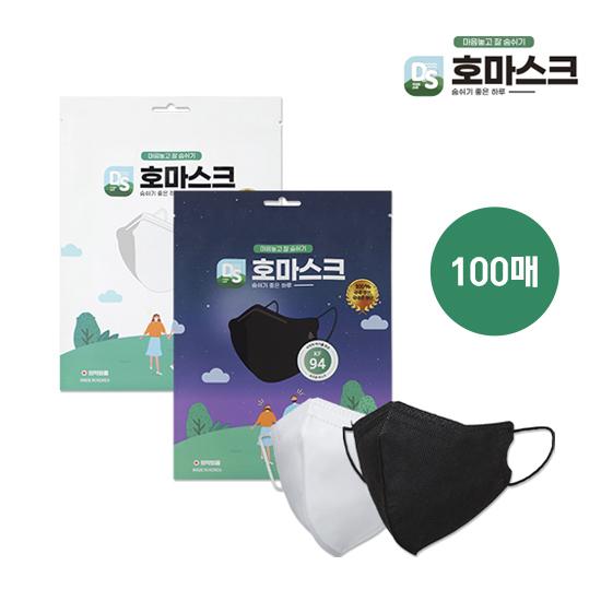 (모든부자재국내산) 새부리 KF94 호 마스크 100매+끈조절고리 100개 (개별포장)상품이미지
