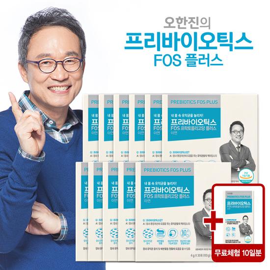 데이즈온 오한진 프리바이오틱스FOS플러스 11개월분+무료체험10포