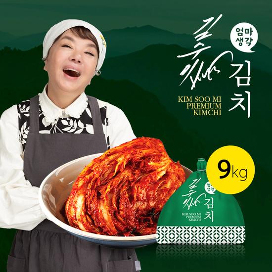 (TV)김수미 엄마생각 포기김치 9kg