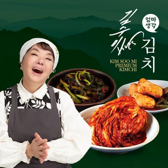 김수미 엄마생각 김치 3종 9kg(포기 5kg +갓 2kg +총각 2kg)