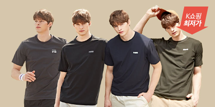 21SS 푸마 남성 트리코트 티셔츠 4종 SET