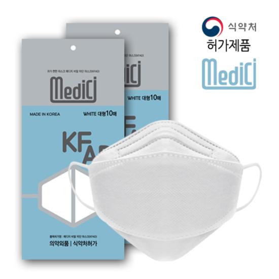(장당99원)메디치 여름용 국산필터 3D 비말차단 KF-AD 마스크 대형100매