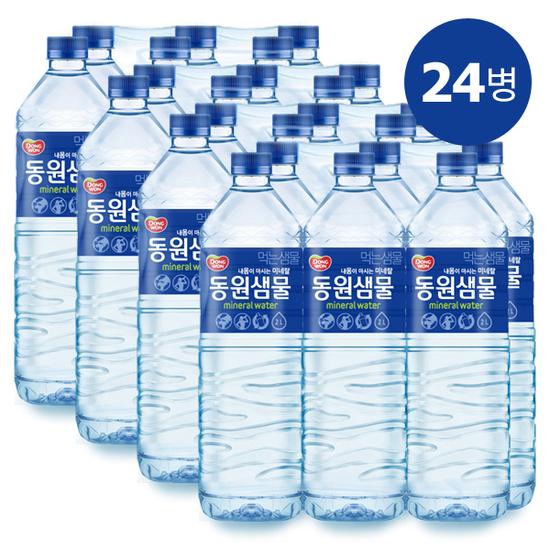 [동원] 동원샘물 2L X 총 24병 (6병X4팩) /생수/워터