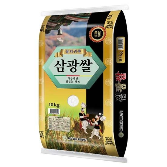 [홍천철원] 20년 삼광쌀 상등급 10kg