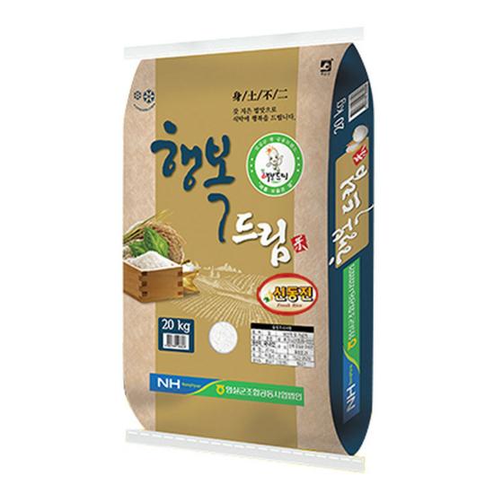 [홍천철원] 20년 임실농협 행복드림 신동진 쌀 20kg